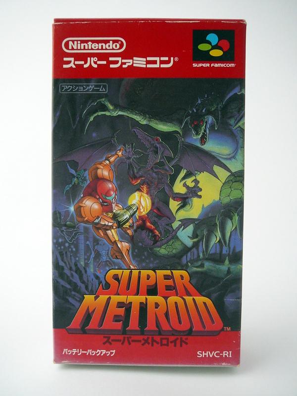 スーパーメトロイド - Super Metroid