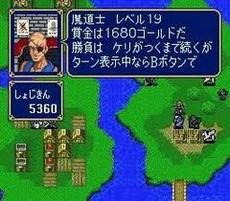 ファイアーエムブレム紋章の謎 - Fire Emblem : Monshô no Nazo in-game