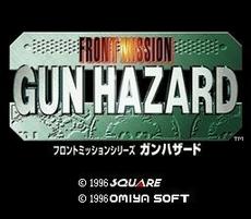 フロントミッションガンハザード - Front Mission : Gun Hazard in-game