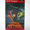 Super-Metroid-スーパーメトロイド