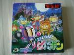とびだせ!ぱにボン – Tobidase! Panibomb (1995)