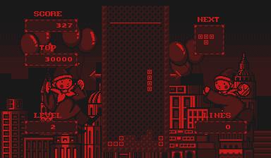 レッドアラーム - Red Alarm in-game