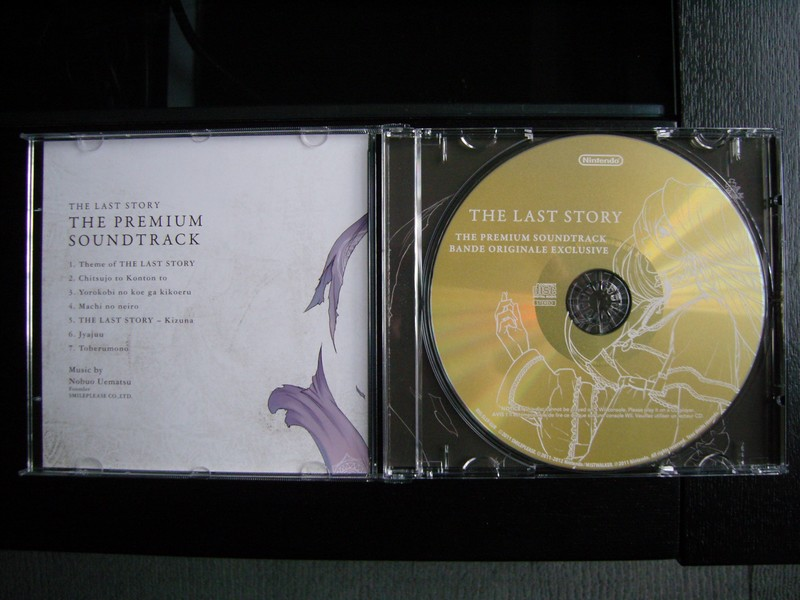 The Last Story - The Premium Soundtrack