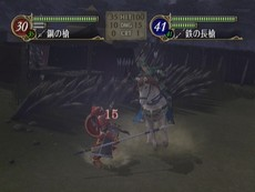 Fire Emblem : Radiant Dawn in-game
