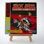 ジャックブラザースの迷路でヒーホー!- Jack Bros. (1995)