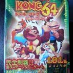 Guide Donkey Kong 64