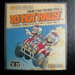 ファミコングランプリIIスリーティーホットラリー – Famicom Grand Prix II 3D Hot Rally (1988-FDS)