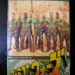 Famicom Wars (ファミコンウォーズ) (1988)