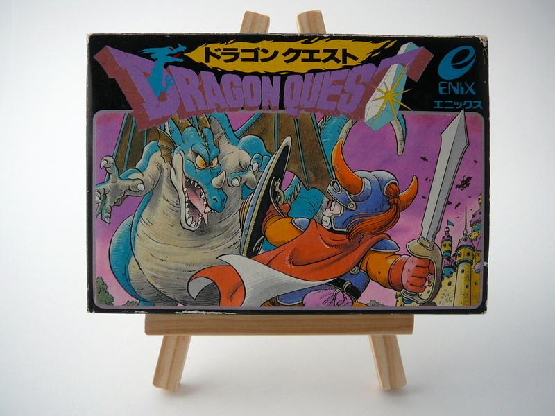 ドラゴンクエスト - Dragon Quest