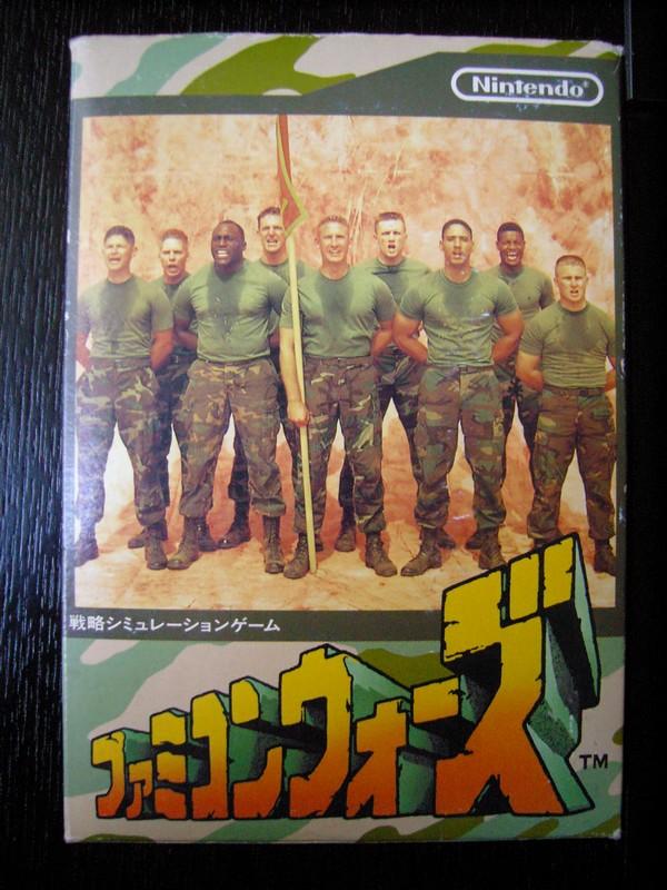 ファミコンウォーズ- Famicom Wars
