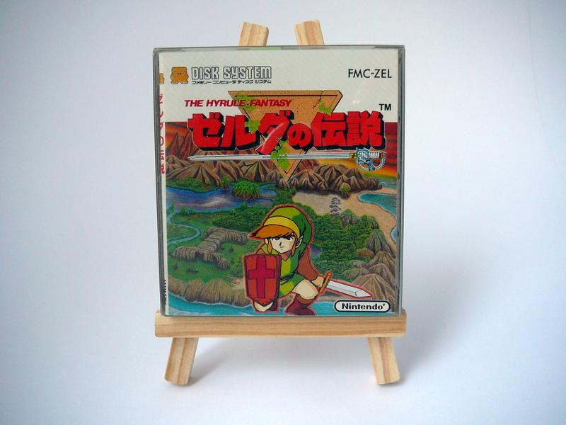 The Hyrule Fantasy ゼルダの伝説 - The Legend Of Zelda