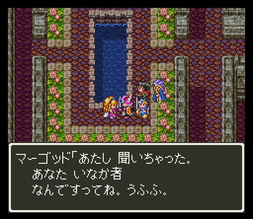 ドラゴンクエストIII - Dragon Quest III in-game