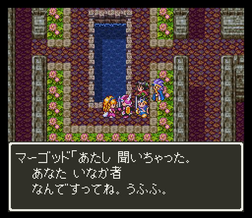 ドラゴンクエストIII - Dragon Quest III in-game