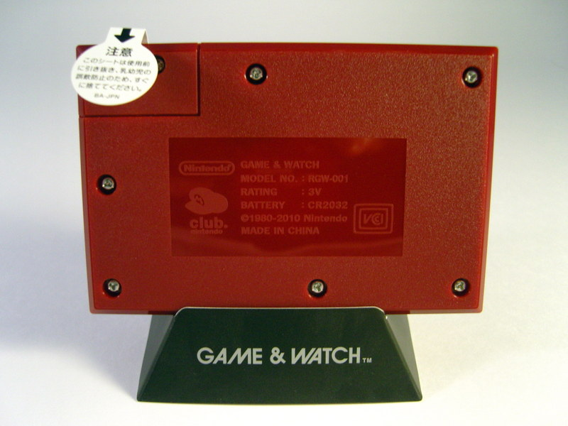Game & Watch Ball Club Nintendo Japon 2010