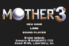 マザー3 - Mother 3 in-game