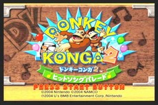 Donkey Konga 2 in-game