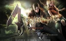 Resident Evil 4 in-game