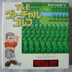 T&Eヴァーチャルゴルフ – T&E Virtual Golf (1995)