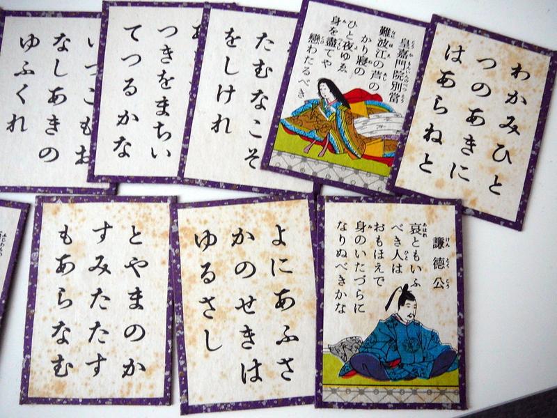 Jeu de cartes traditionnel Karuta Nintendo