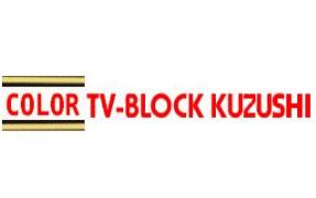 Logo Color TV-Game Block Kuzushi