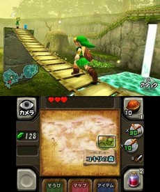 The Legend Of Zelda : Ocarina Of Time 3D in-game