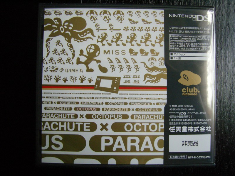 Game & Watch Collection 2 - Club Nintendo Japon 2008