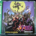 OST The Legend Of Zelda : Majora's Mask