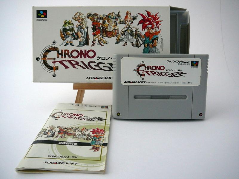 クロノトリガー - Chrono Trigger