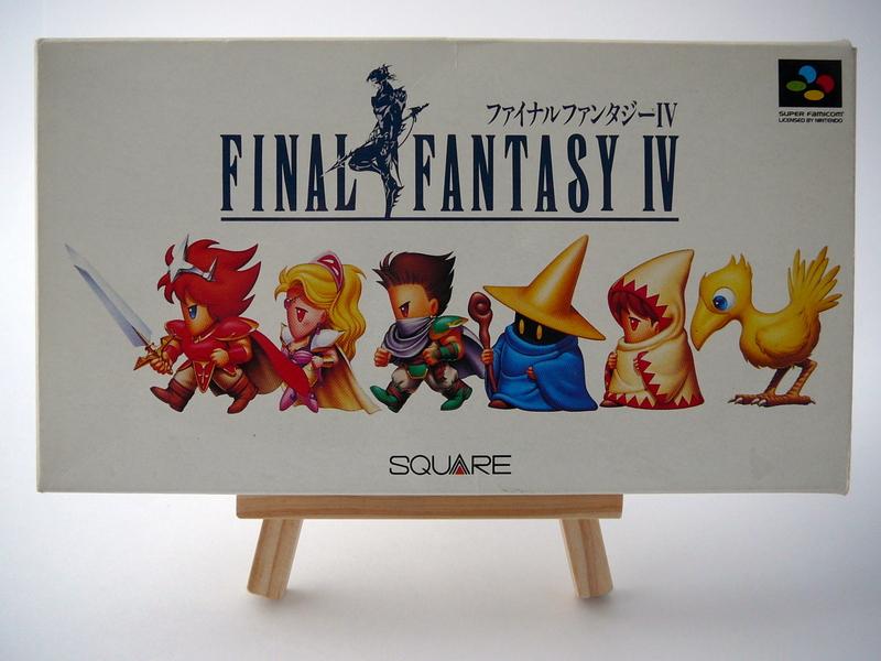 ファイナルファンタジーIV - Final Fantasy IV