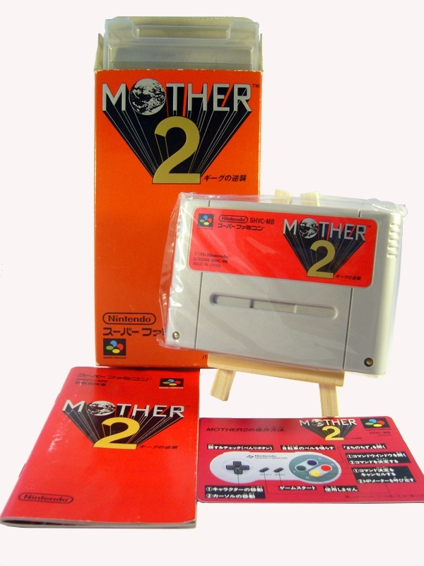 Mother2ギーグの逆襲 - Mother 2 : Gyiyg Strikes Back