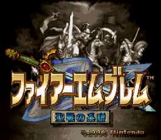 ファイアーエムブレム 聖戦の系譜 - Fire Emblem : Seisen no Keifu in-game