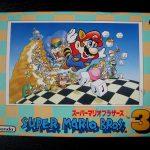Super Mario Bros. 3 (スーパーマリオブラザーズ3) (1988)