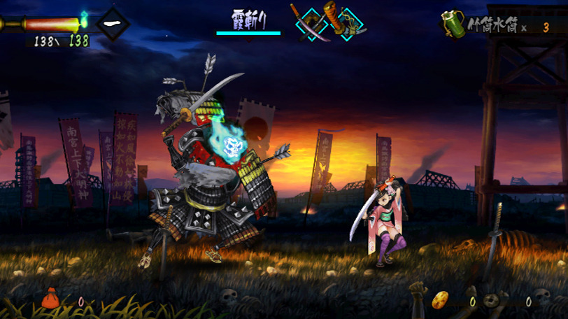 Muramasa : The Demon Blade in-game